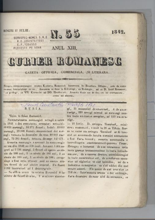 curierulromanesc1842heliaderadulescu Curierul Romanesc primul ziar din Romania. Inceputurile literaturii moderne